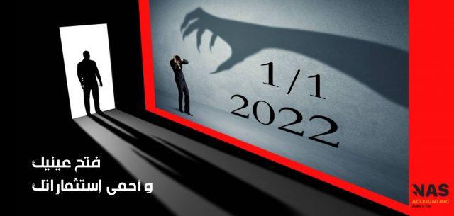 2022 10